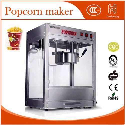 commercial popcorn maker 1200w 8oz us
