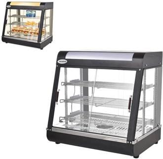 Minocool 26'' Three-layer Food Warmer Display